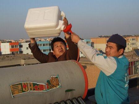 太阳能清洗服务流程